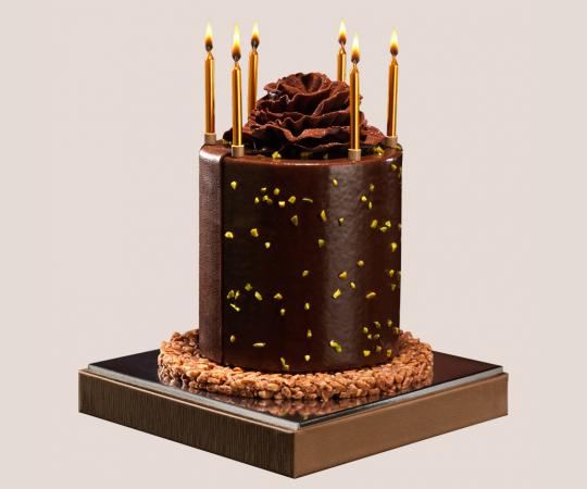 Gâteau d'anniversaire au...